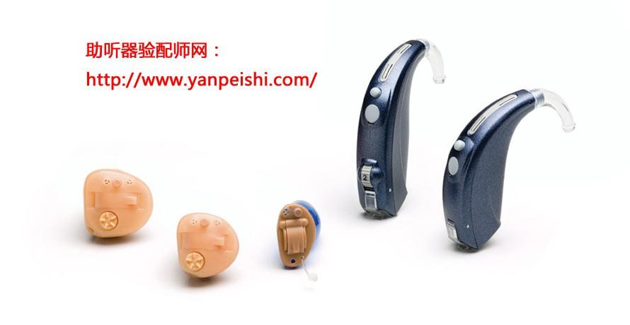 助听器保养